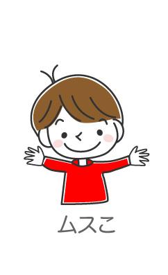 familyillust-musuko-egao001